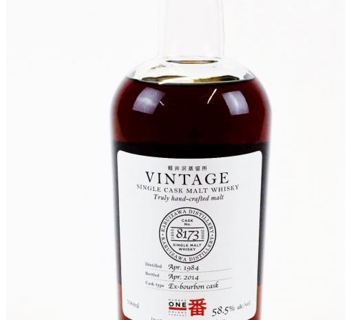 Karuizawa 1984 Vintage single cask - Cask nr 8173 bottle 2014