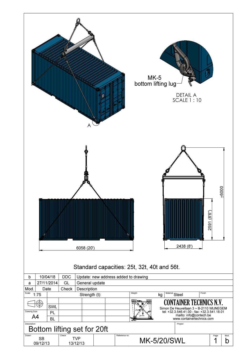 MK-5/20 BOTTOM LIFTING GEAR FOR 20' CONTAINERS